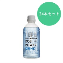 【金沢福光屋】KOJI POWER DRINK CLEAR 350g<24本入り>(Web限定)