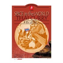【CANYON SPICE】Spice In The World タイ レッドカレー 170g