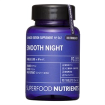 【SUPERFOOD NUTRIENTS】ADVANCED EDITION SMOOTH NIGHT