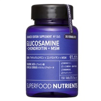 【SUPERFOOD NUTRIENTS】ADVANCED EDITION GLUCOSAMINE+CHONDROITIN+MSM
