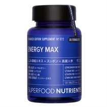 【SUPERFOOD NUTRIENTS】ADVANCED EDITION ENERGY MAX