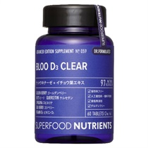 【SUPERFOOD NUTRIENTS】ADVANCED EDITION BLOO D3 CLEAR