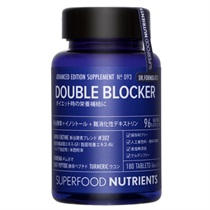 【SUPERFOOD NUTRIENTS】ADVANCED EDITION DOUBLE BLOCKER