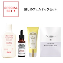 【Biople by CosmeKitchen】☆麗しのフェムテックセット(Web限定)