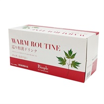 【Biople by Cosmekitchen】Warm routine shot 10本セット