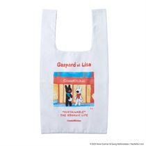 【Cosme Kitchen】Gaspard et Lisa サスティナバッグ S
