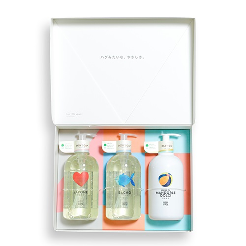 【MammaBaby】THE GIFT BOX ベビーケアセット